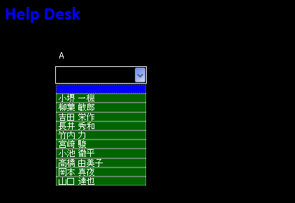 C# WPF 厳選されたTips データ操作にListCollectionViewを使用した
